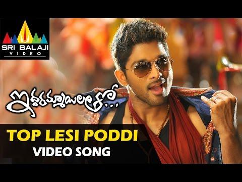Iddarammayilatho Video Songs   Top Lesi Poddi Video Song Allu Arjun, Catherine   Sri Balaji Video