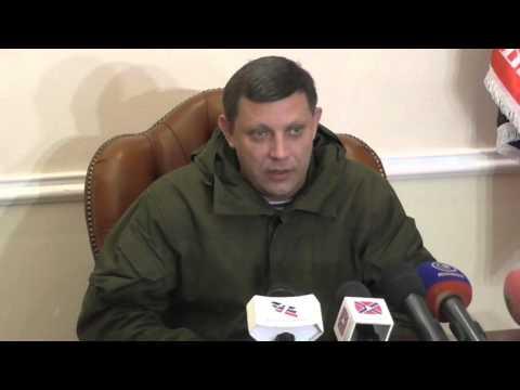 Пресс-конференция Александра Захарченко. 02.04.16