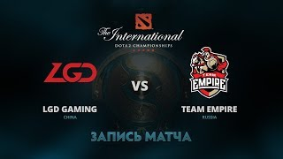 LGD Gaming против Team Empire, Вторая игра, Групповой этап The International 7