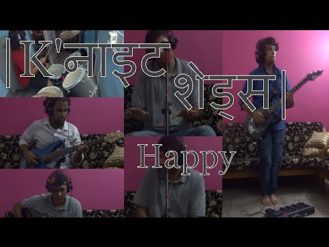 Knight Shades - Happy (Cover)