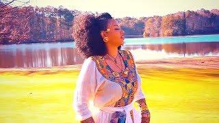 Video Helen Berhe - Emen Aytemen | እመን አይትእመን - New Ethiopian Music 2019 (Official Video) MP3, 3GP, MP4, WEBM, AVI, FLV Maret 2019