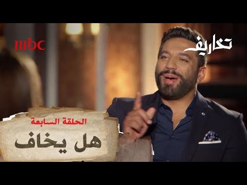 حسن الرداد يوضح رأيه في تعدد الزوجات