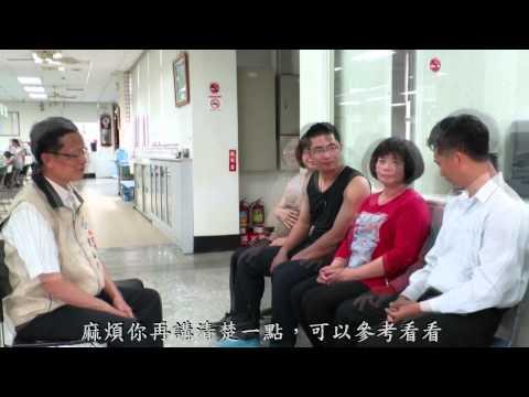 西區公所微電影:眾神治嘉毋免驚