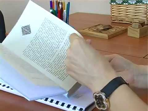 Как быстро научится читать?