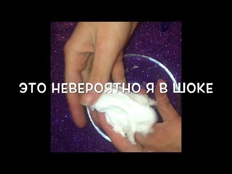 как сделать лизун с содой видео