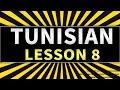 Learn the Arabic Tunisian language Lesson 8