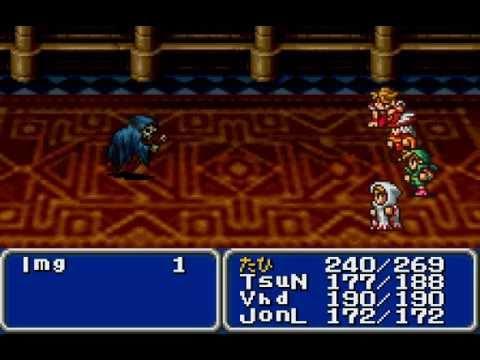 WonderSwan Color Longplay [002] Final Fantasy (Part 2 of 4)