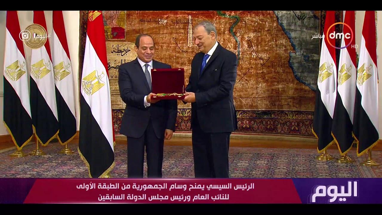 اليوم - الرئيس السيسي يمنح وسام الجمهورية من الطبقة الأولي للنائب العام ورئيس مجلس الدولة السابقين