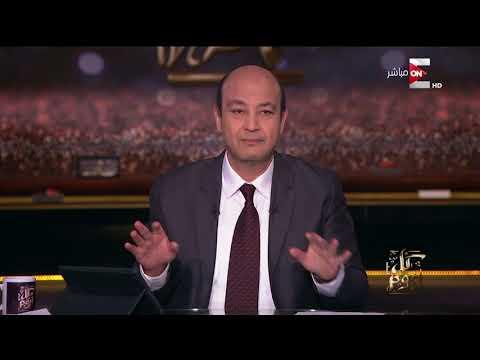 عمرو أديب: ترامب غير مهتم بحديث ممثلة أفلام إباحية عن علاقتها معه