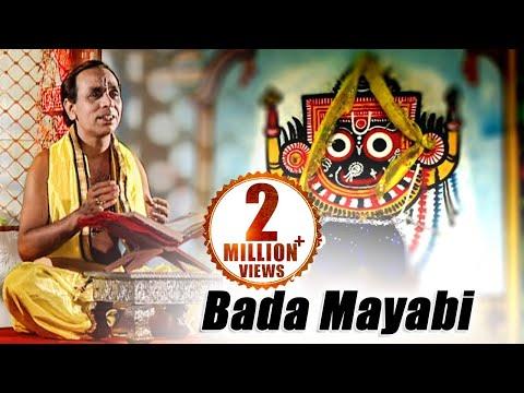 Video Bada Mayabi ବଡ ମାୟାବି || Album -Ratha Jatara || Dukhishyam Tripathy || Sarthak Music download in MP3, 3GP, MP4, WEBM, AVI, FLV January 2017