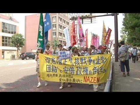 Ιαπωνία: Διαδήλωση κατά Άμπε στην επέτειο για το Ναγκασάκι