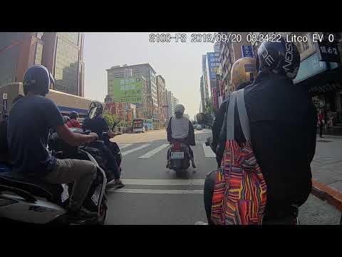 台北市 南京東路4段 機車 車禍
