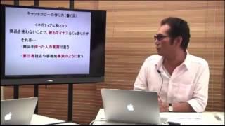 キャッチコピーの作り方|ポジティブ視点/ネガティブ視点で考える方法【schoo(スクー)】