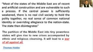 شاهین نژاد: طرح برنارد لوییس برای تجزیه خاورمیانه بخش دوم