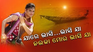 Event Name - 38th Baishakhi 2017---An OdishaLIVE Web Production.Web Channel: www.odishalive.tv(A Web Initiative of Academy for Media Learning Private Limited)M-6, Samanta Vihar, Near Kalinga Hospital,Bhubaneswar-751017 (Odisha).Email: mail@odisha.liveTel: +91-674-2303311Produced and broadcast in public interest.Copyright Statement: All rights reserved 'Academy for Media Learning Private Limited'. This content is available for mass viewing only through this platform or through any other platform as presented by Academy for Media Learning Private Limited from time to time. Any unauthorised download of this content for any personal or commercial use is restricted. Unauthorised use of the content or any part of the same for mass viewing or broadcast or use in other productions without written permission of the producer is illegal and may violate copyright laws.