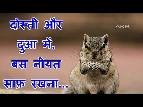 सुविचार - best collection - suvichar in hindi - inspirational life quotes - motivational quotes.