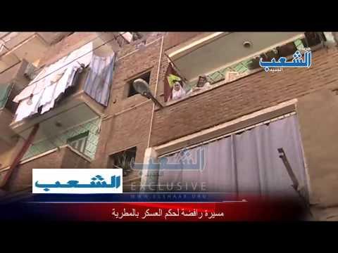 استقبال حافل لمسيرة المطرية بالحلويات وأعلام رابعة