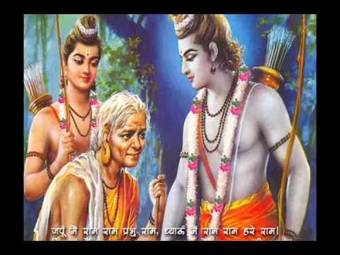Video Sri Ramachandra Kripalu Bhajamana   Sri Lata Mangeshkar - Lord Rama devotional song bhajan download in MP3, 3GP, MP4, WEBM, AVI, FLV January 2017