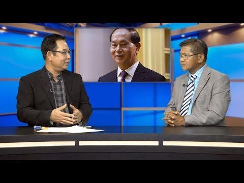 Ai là ứng cử viên sáng giá thay thế chủ tịch Trần Đại Quang? (2/2) - Thời lượng: 8:43.