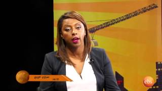 Investors Cafe - Interview with Ato Kebour Ghenna