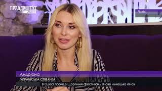 LvivArt 22.10.2018