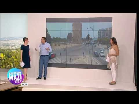 Video - Ο Γιώργος Παπαδάκης βρήκε την διάδοχο της Μπάγιας Αντωνοπούλου; Όλο το ρεπορτάζ...