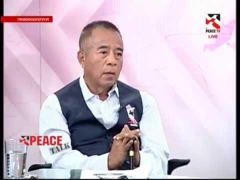 talk - รายการ Peace Talk กับ วีระกานต์ มุสิกพงศ์ ประจำวันอังคาร ที่ 2 กันยายน 2557 ทางช่อ...