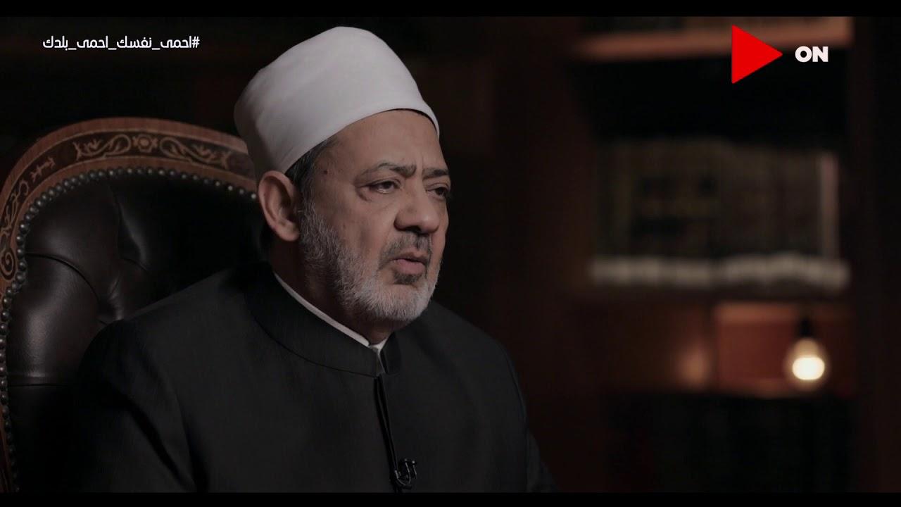 تفسير آيات لتبرئة غير المسلم وإدانة غريمه المسلم والتي دلت على أن الإنصاف من الإسلام
