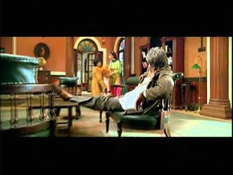 Banku bhaiyya -  Bhoothnath (2008)