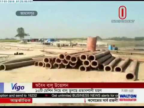 Illegal sand extraction (17-01-2018)