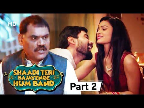 Shaadi Teri Bajayenge Hum Band - Bollywood Comedy Movie - Part 2 - Rajpal Yadav - Rahul Bagga