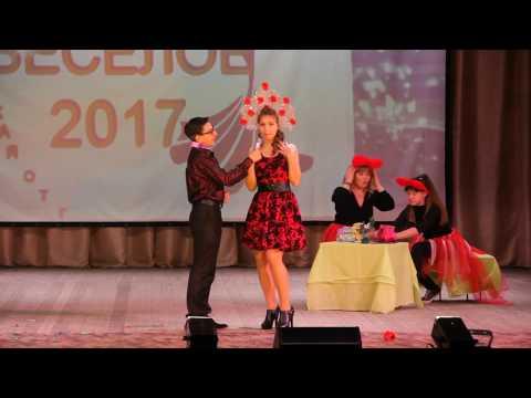 Альбина Разумова (сценка с Поляковой) Мисс Весёлое 2017