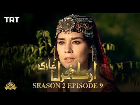Ertugrul Ghazi Urdu | Episode 9| Season 2