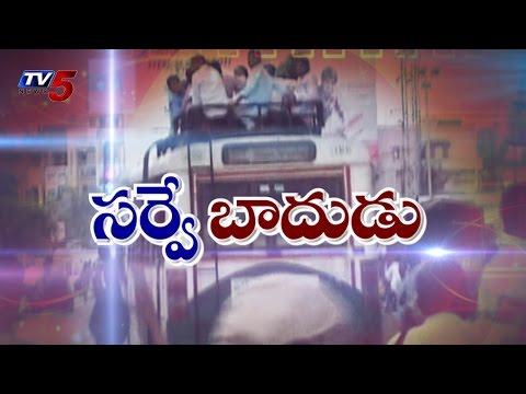 Heavy rush as TS natives go home for survey : TV5 News