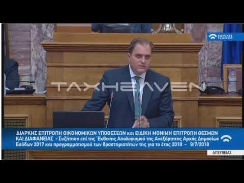 Γ.Πιτσιλής : Οι επόμενες δράσεις  για την καταπολέμηση της φοροδιαφυγής