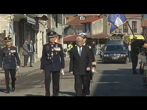Video - Παυλόπουλος: Καμία διαπραγμάτευση για το ψευτομνημόνιο Τουρκίας - Λιβύης - ΒΙΝΤΕΟ