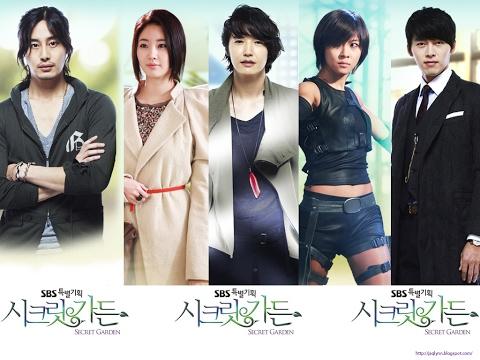 Video Secret Garden Ep1 - Korean drama Eng Sub download in MP3, 3GP, MP4, WEBM, AVI, FLV January 2017