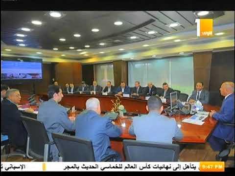 القناة الاولي نشرة التاسعة -وزير النقل يطالب بالبدء في تنفيذ الأعمال المدنية لمشروع القطار المكهرب