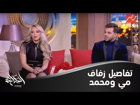 مي حلمي: حاولت التعبير عن مشاعري تجاه محمد رشاد لكن الصحافة قاسية ولم تفهمني