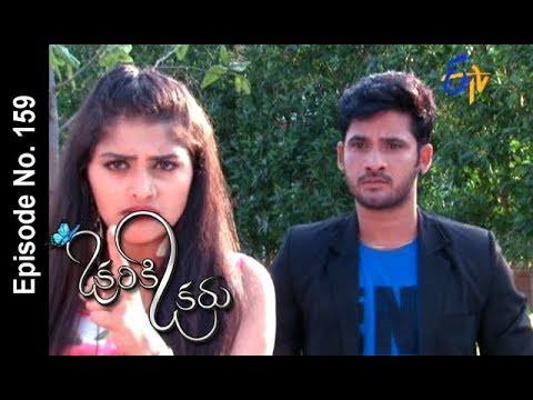 Okariki Okaru | 10th November 2017 | Full Episode No 159