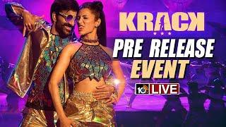 Krack Pre Release Event LIVE | Ravi Teja | Shruthi Hassan | Gopichand Malineni
