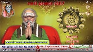 Weekly Rasi Phalalu 2017 May 28th – June 03rd 2017