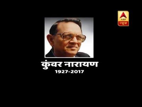 Jan Man Special: Jnanpith awardee poet Kunwar Narayan Singh dies at the age of 90
