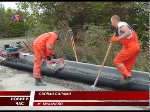 В Мукачеві почали ремонтувати дорогу на вул. Пряшівська об'їзна