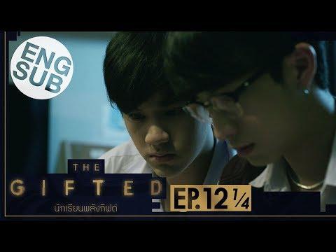 [Eng Sub] THE GIFTED นักเรียนพลังกิฟต์ | EP.12 [1/4]