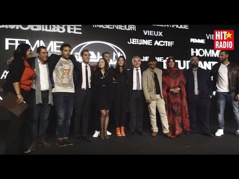 """L'avant-première du clip """"KAFANA SOUKOUT"""" - #TKAYES"""