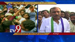 YCP Silpa Mohan Reddy on Nandyal By-poll campaign