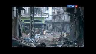 Sirijski Dnevnik 2012 (sa Srpskim Prevodom)