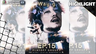 Download Lagu Way G | PLAY OFF | THE RAPPER Mp3
