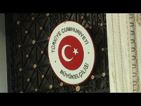 Που θα ψηφίσουν οι Τούρκοι πολίτες στην Ελλάδα